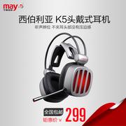 宁美国度 西伯利亚 S21吃鸡游戏头戴式耳机7.1声道电竞USB麦克风