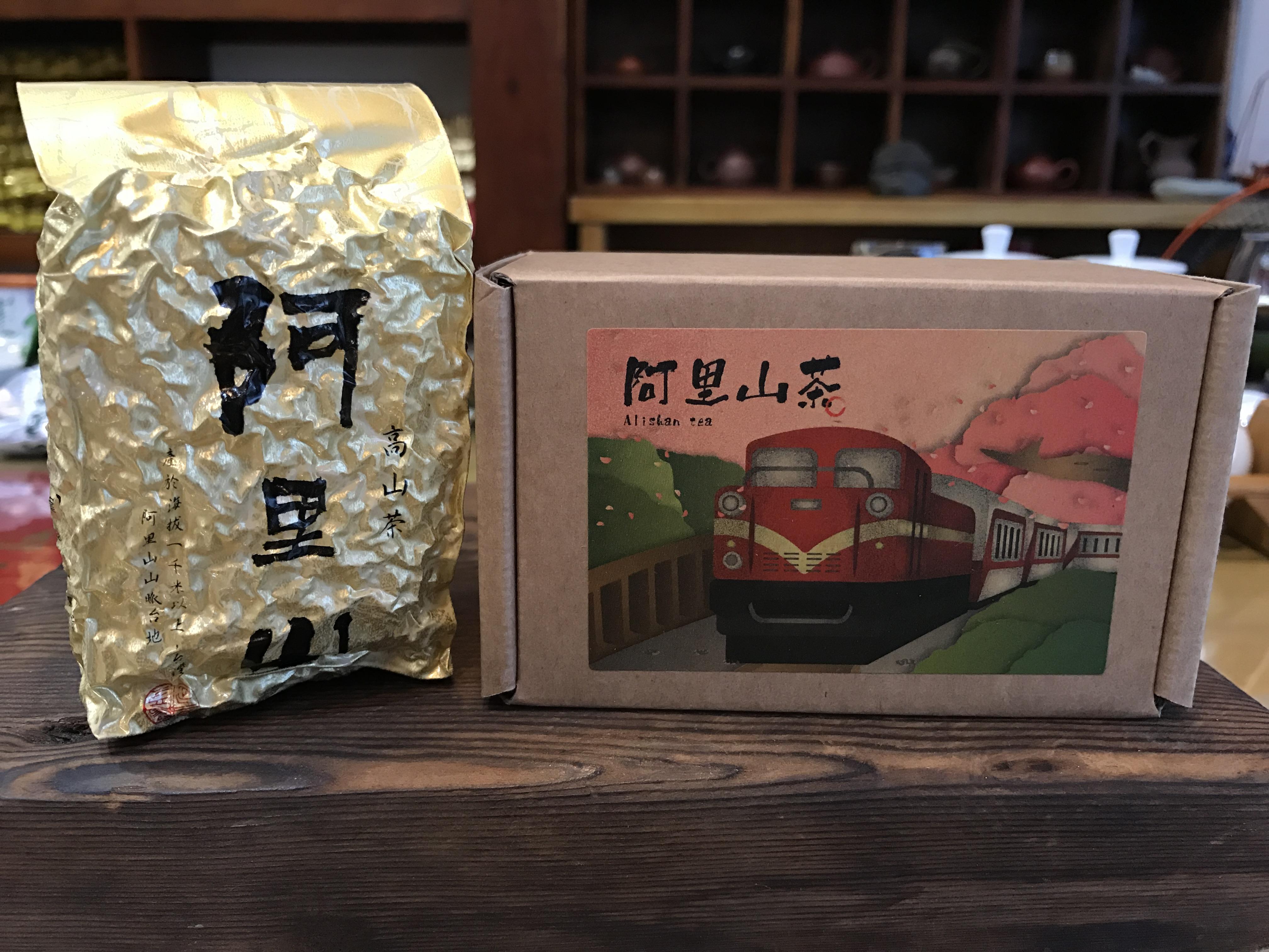 正宗台湾原装进口阿里山茶高冷茶 -台湾高山茶叶 乌龙茶清香型新