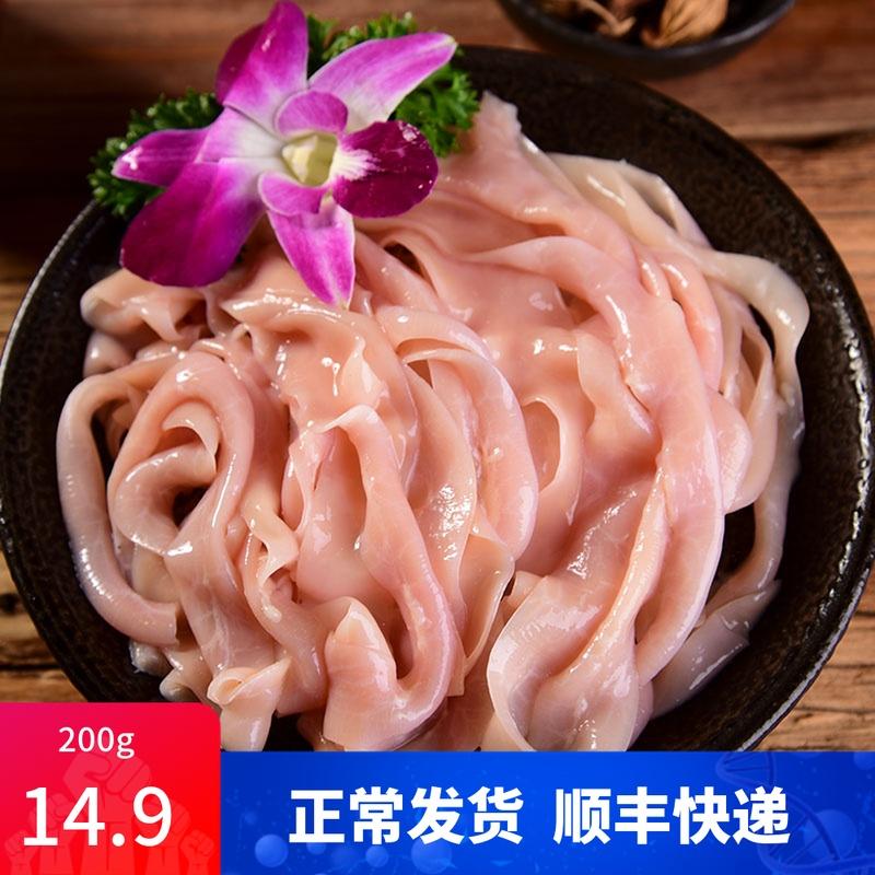 现货重庆火锅食材配菜生鸭肠冷冻新鲜散装免处理脆鸭肠串串菜品