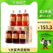 和酒 大开福五年陈 整箱 海派黄酒上海老酒陈酒1L*6瓶