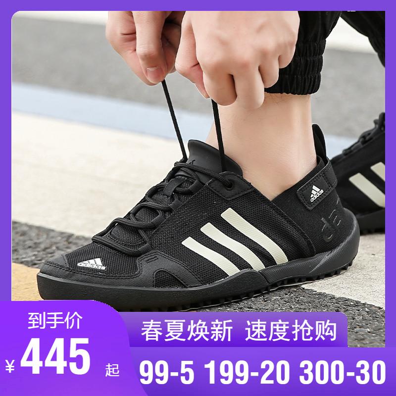 阿迪达斯男鞋2020夏新款速干轻便透气户外运动涉水鞋溯溪鞋Q21031