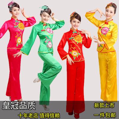 2017新款东北大秧歌服女成人套装扇子舞蹈演出服打鼓服广场舞服装