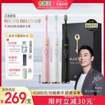 日本狮王磁悬浮电动牙刷SMARTKEY声波振动男女防水充电式高颜值款