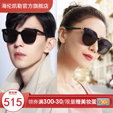 Helen Keller Sunglasses female ins big face thin 2020 new Korean fashion sunglasses male anti UV h8910