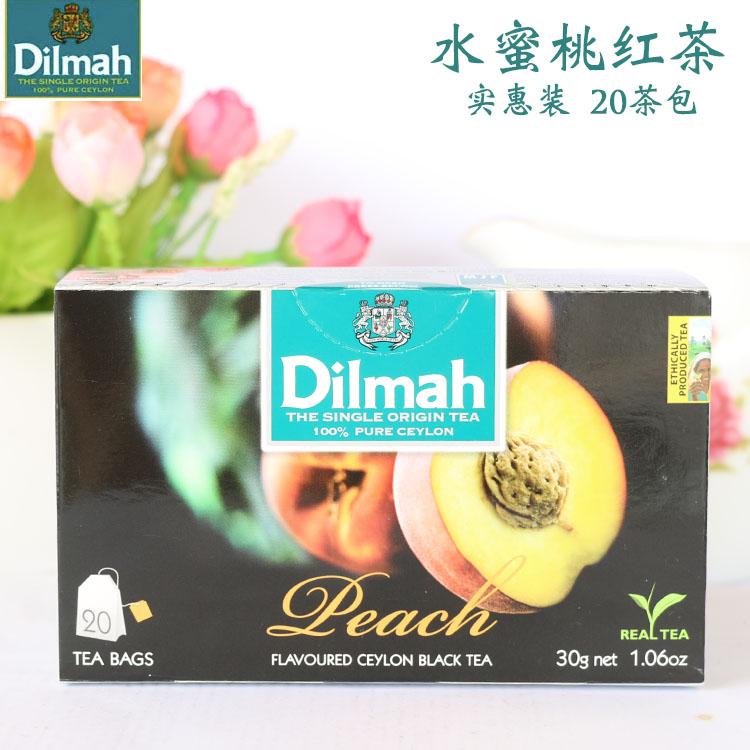 任意2盒包邮 斯里兰卡进口dilmah迪尔玛水果茶20包蜜桃味袋泡红茶
