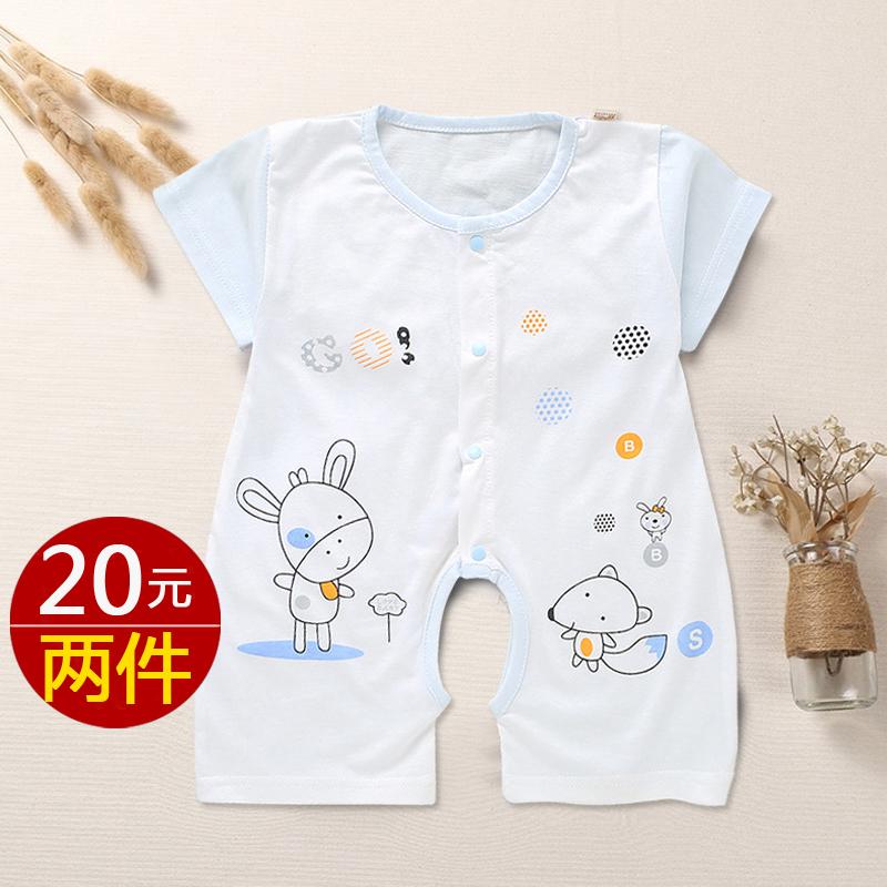 婴儿连体衣短袖开档竹纤维夏季6睡衣空调服3个月男宝宝哈衣爬薄款