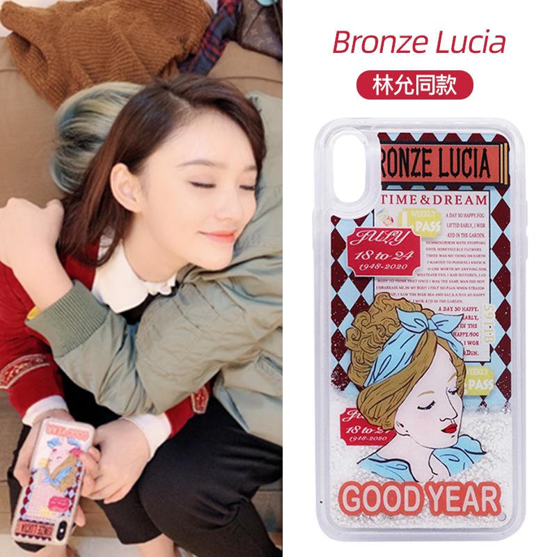 BronzeLucia林允同款iphonex手机壳XR流沙XSMAX苹果x液体8plus女7