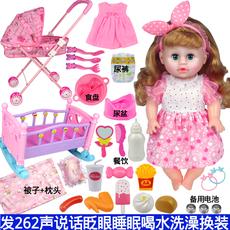 洋娃娃说话喂奶仿真婴儿童手推车照顾小宝宝女孩化妆过家家玩具床