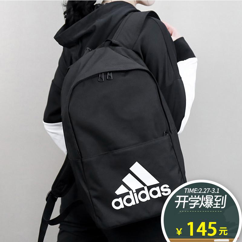 阿迪达斯双肩包2018阿迪运动包背包男包女包学生书包电脑包CF9008