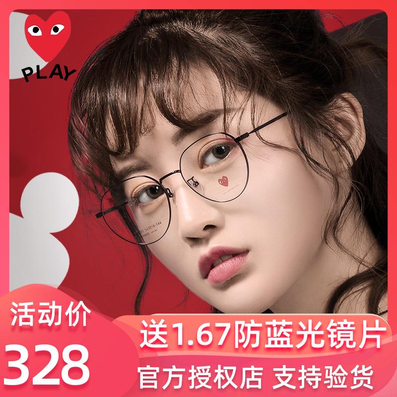 川久保玲眼镜框近视男女超轻眼镜框架可配度数+1.67防蓝光镜片