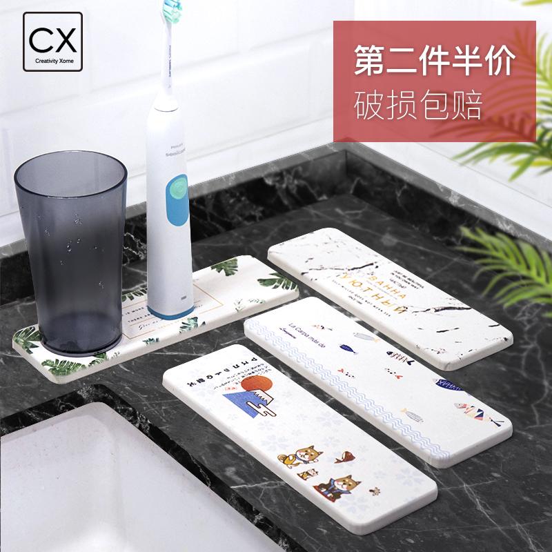 硅藻土洗手台垫皂架盒厨房浴室洗漱台吸水垫皂拖硅藻泥垫防水皂托