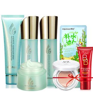 韩后护肤植物能量套装洁面乳水乳
