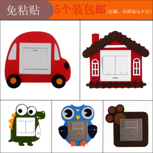 Switch stickers 5 packs Non-stick switch stickers Cartoon switch stickers Wall stickers Decorative stickers Home accessories