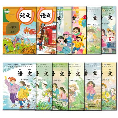 苏教版范本课本教材错题教科书一二三四五六小学生整理小学本语文图片
