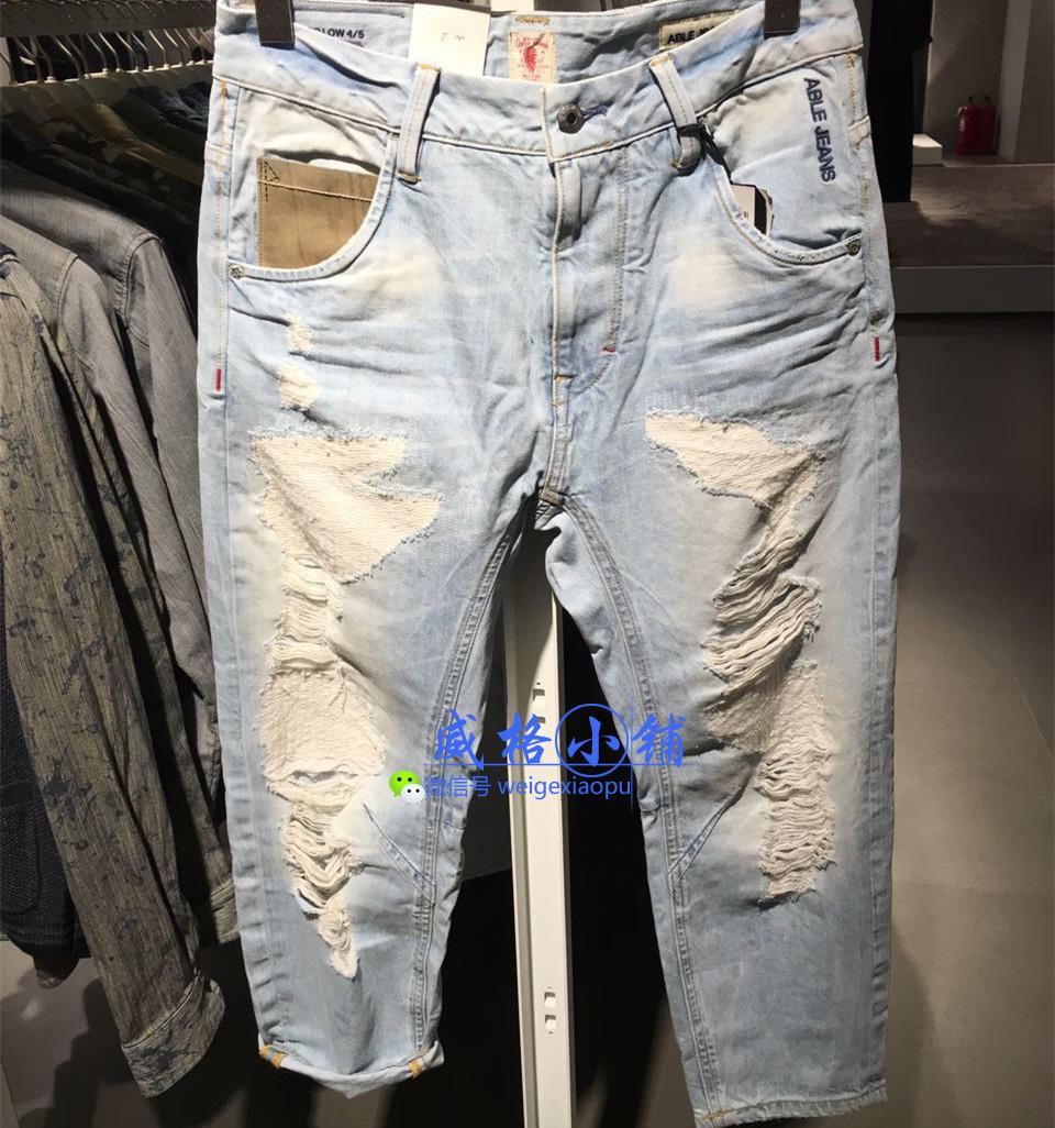威格小铺 Wrangler和Able Jeans 男装专柜正品3折左右 短袖T恤