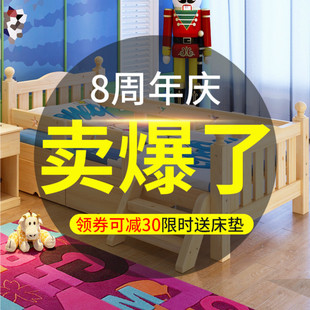 实木儿童床男孩单人床拼接大床女