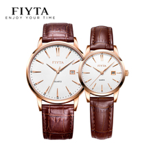 FIYTA watch female fashion ladies quartz watch female watch belt men's watch couple table waterproof men's watch