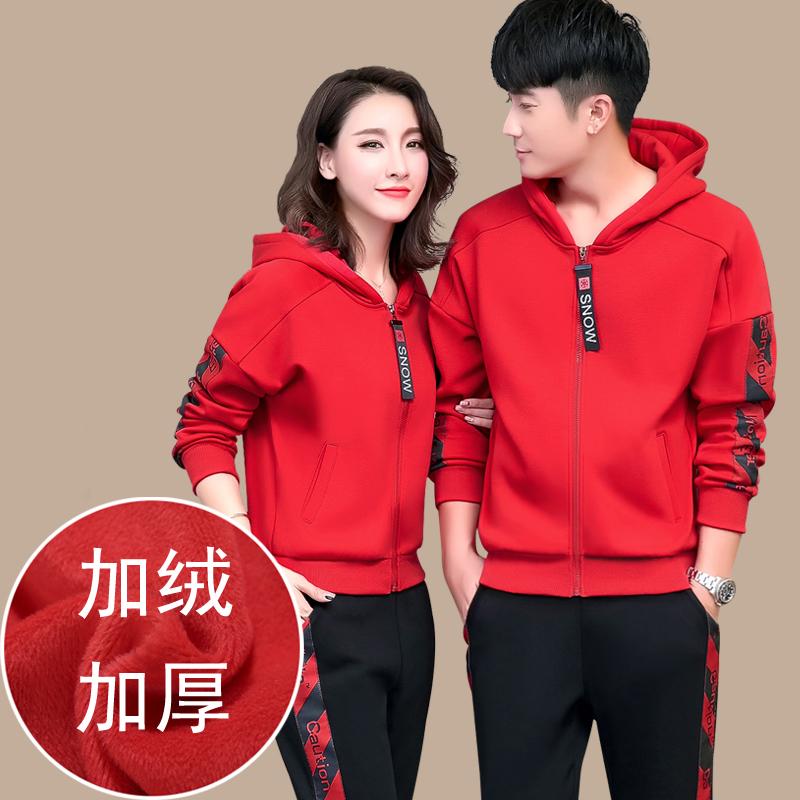情侣 运动服 套装 秋冬季 加厚 冬天 男女 休闲 跑步 服装