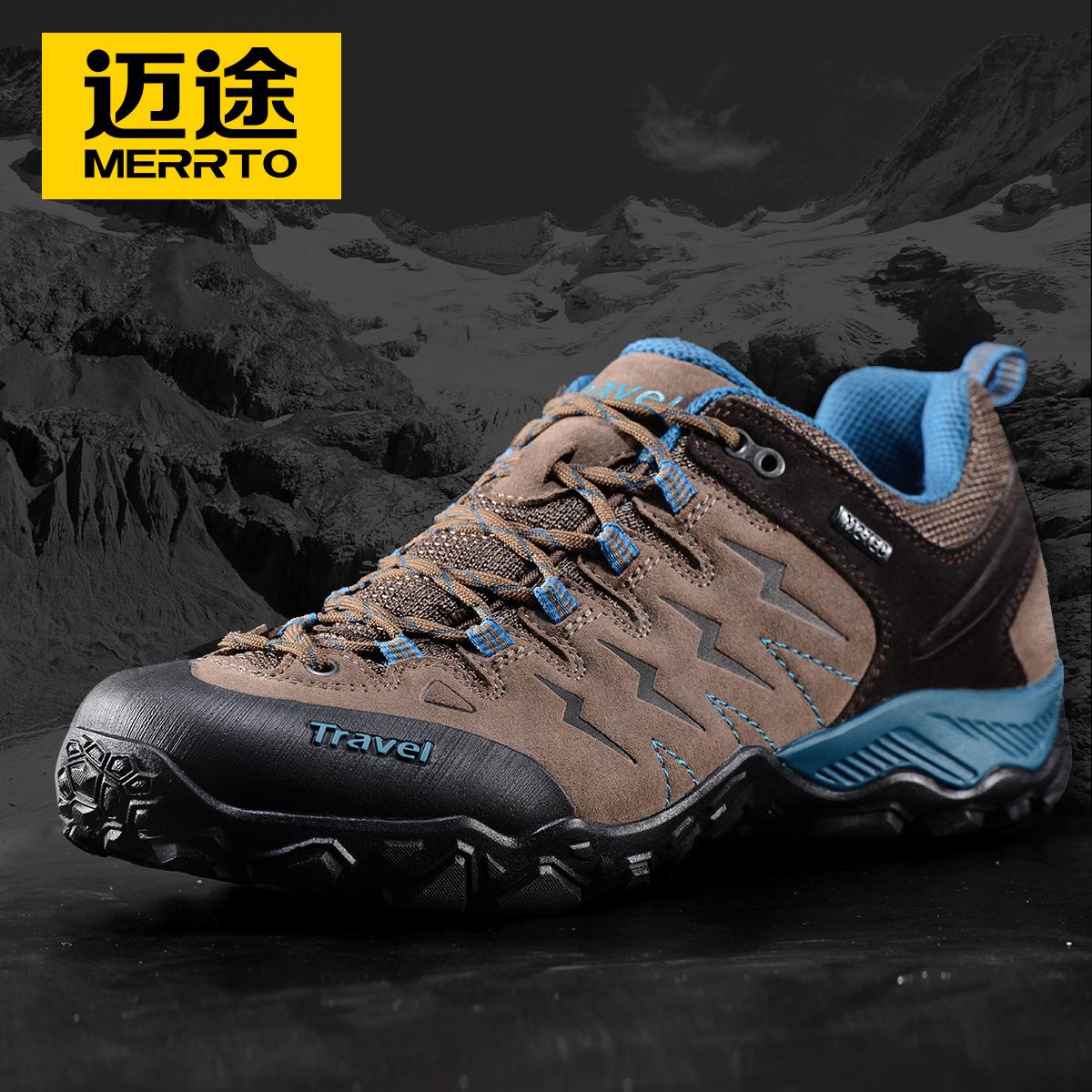 迈途冬季男女登山鞋 防滑耐磨透气徒步鞋 秋季户外运动爬山旅游鞋