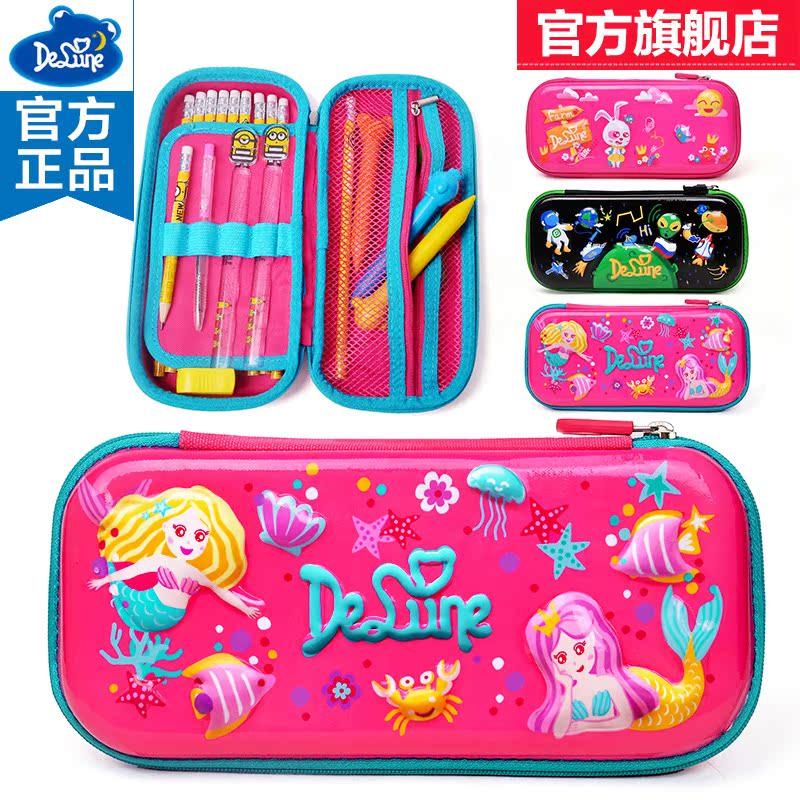 Delune新款笔袋3D笔盒男女小学生大容量多功能简约创意儿童文具盒