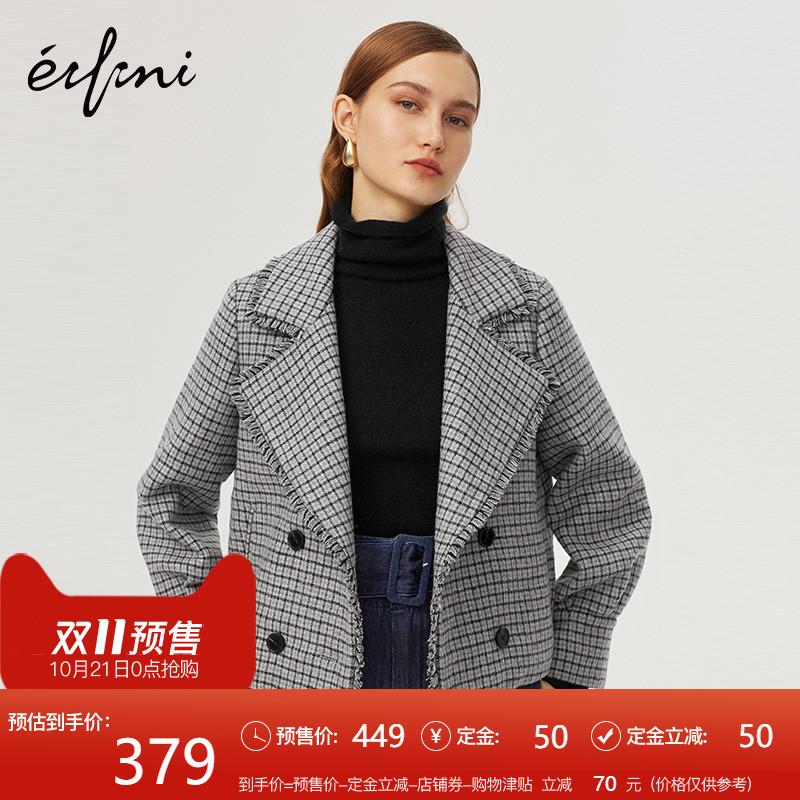 双11预售伊芙丽呢子外套女2019新款冬装短外套格子小香风毛呢外套