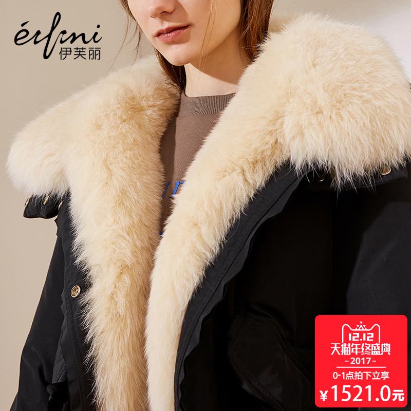 【清仓】预售伊芙丽2017潮加厚外套中长款白鸭绒大毛领羽绒服女冬