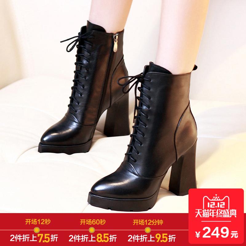 马丁 英伦 女鞋 秋冬 新款 系带 尖头 短靴 靴子