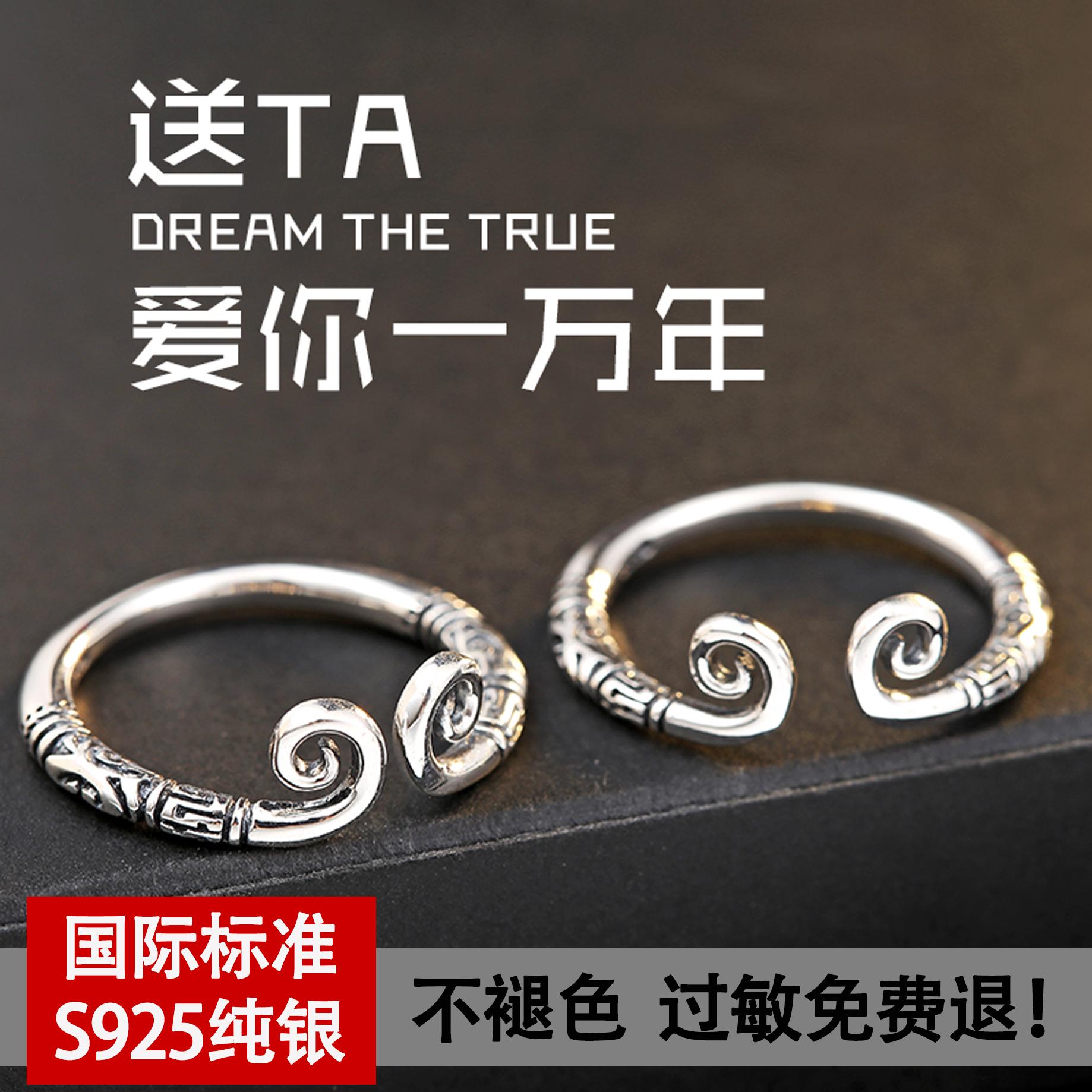 MUZI紧箍咒款银戒指纯银925戒指生日礼物送女友
