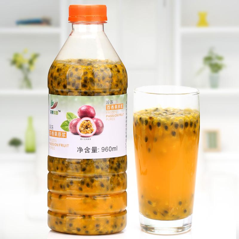 960ml鲜榨百香果冷冻果汁 浓缩水果原浆 夏季水果茶原料 餐饮果汁