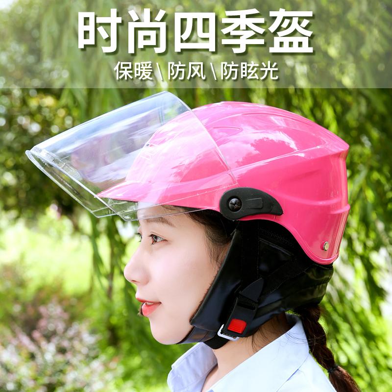 摩托车头盔男女电动车夏季半盔防晒轻便半覆式安全帽秋冬保暖四季