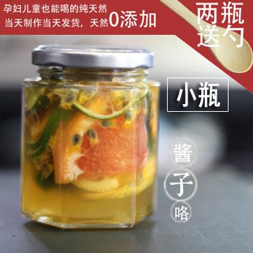 纯手工蜂蜜柠檬茶百香果自制果茶果酱柚子茶水果茶花茶孕妇伴手礼