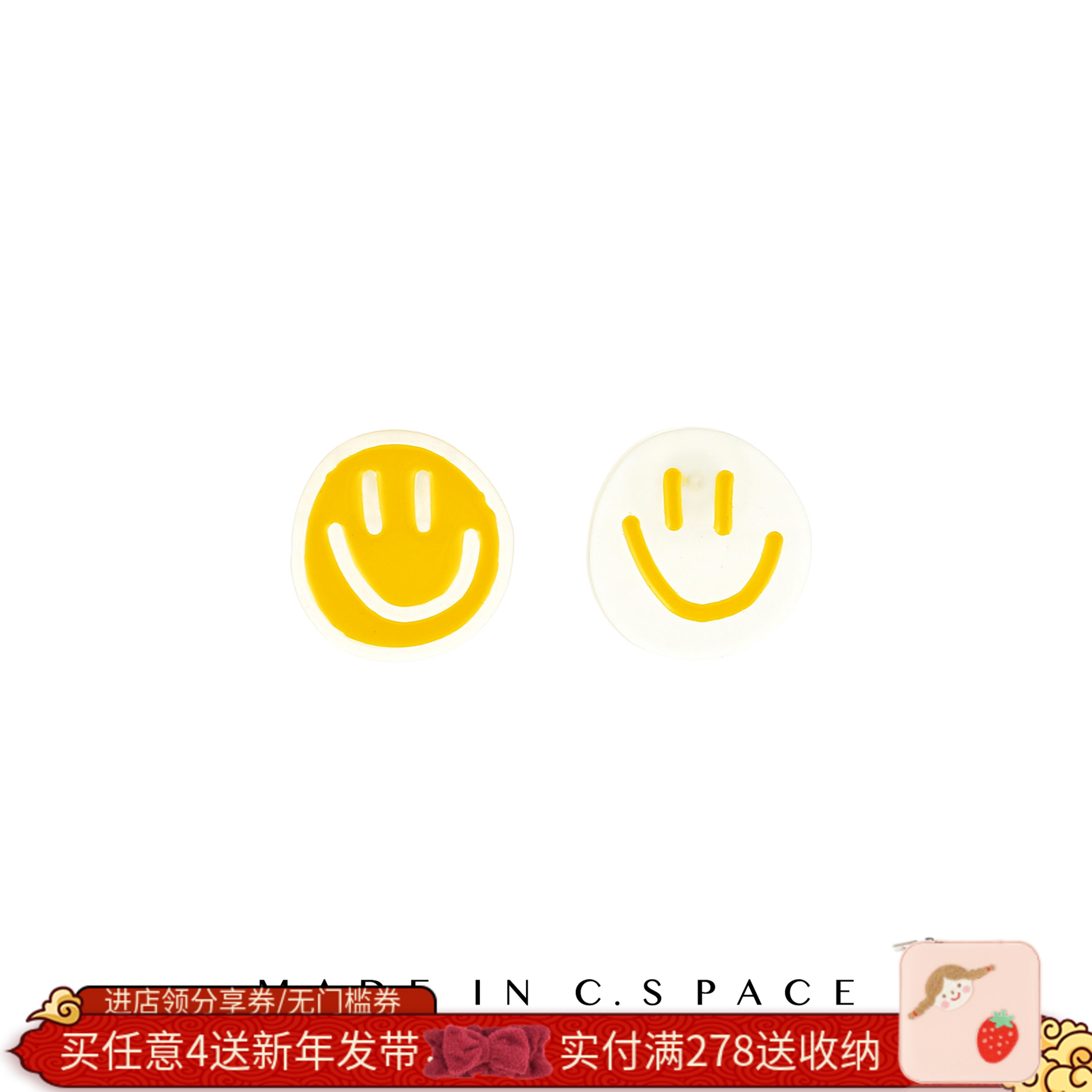 c.space黄色笑脸耳环银针 s925纯银耳坠纯银不对称不规则耳饰