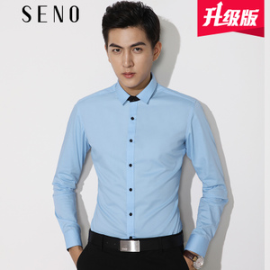 Seno autumn men's long-sleeved shirt and cashmere Korean thickening business casual shirt free hot trend