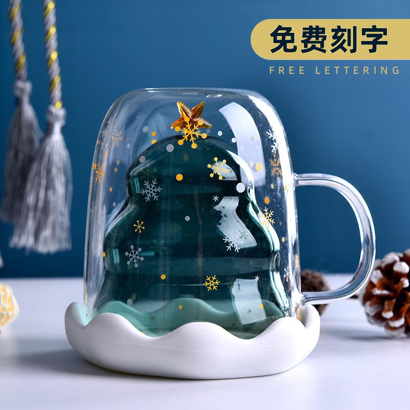 圣诞树杯双层玻璃水杯女生创意少女星愿杯家用早餐杯圣诞节礼物女