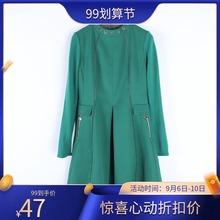 【简爱33eyre】mc端品牌女装新款春装拼接钉珠长袖连衣裙2B034