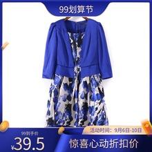 【简爱jeyr334】轻奢高mc装新款春装假两件长袖连衣裙2C023