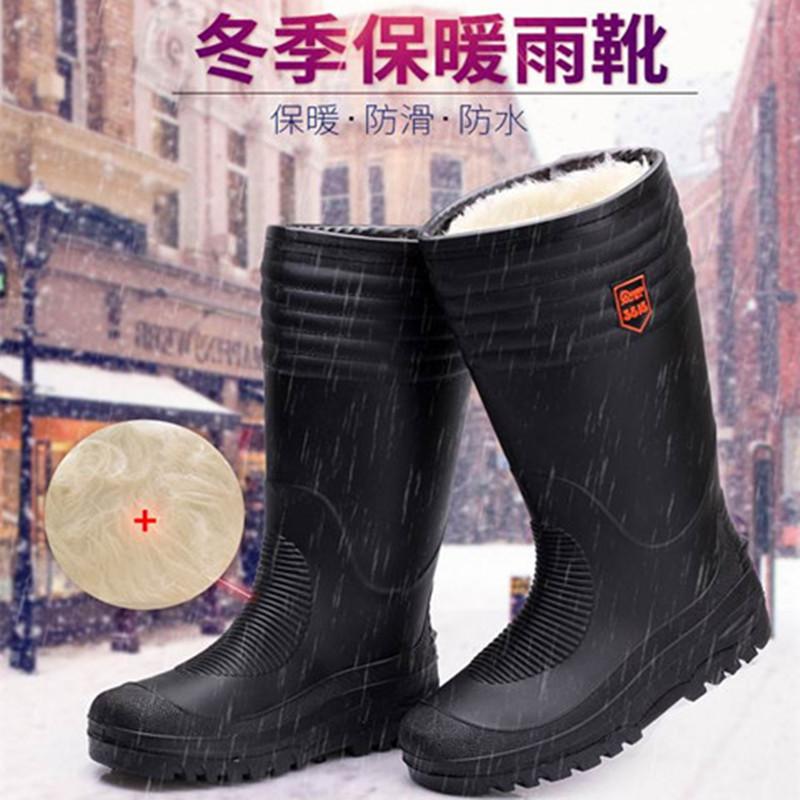 雨鞋男高筒雨靴女士中长筒加绒水靴水鞋厚底防滑防水保暖胶鞋套鞋