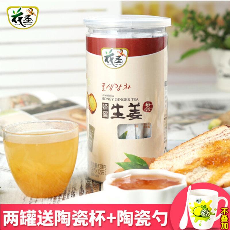 花圣蜂蜜生姜茶420g旅行装(便携袋装12包)韩国风味水果汁冲饮品