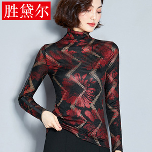 Autumn and winter Korean version of the new high-necked printing bronzing Slim was thin XL stretch bottoming shirt women's T-shirt shirt