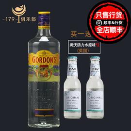 哥顿金酒 伦敦干金酒 Gordons gin杜松子酒鸡尾酒金汤力 进口洋酒