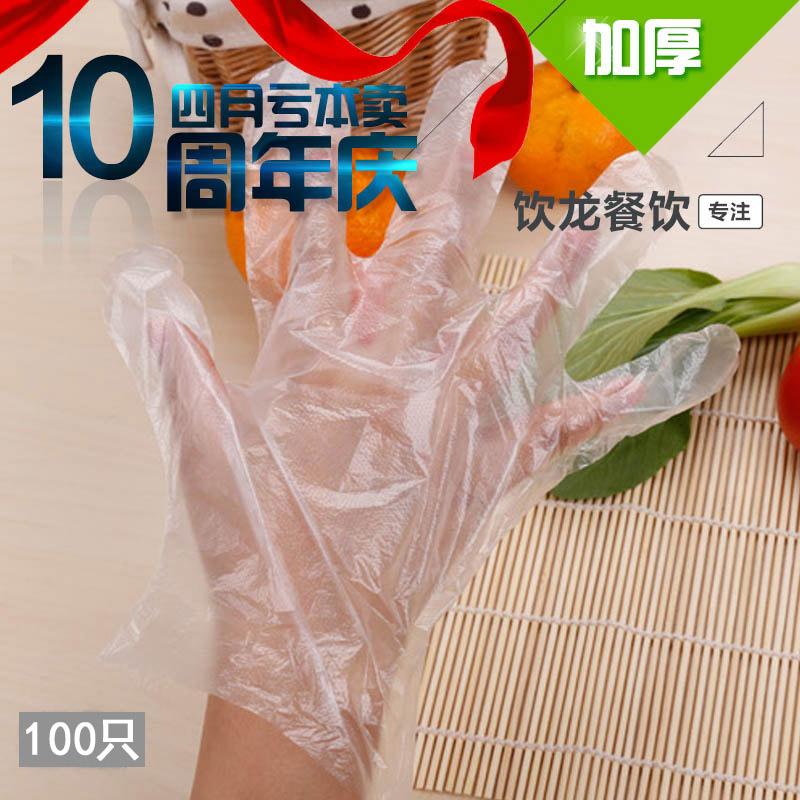 一次性手套食品餐饮美发薄膜透明加厚塑料PVC龙虾卤味手膜手套PE