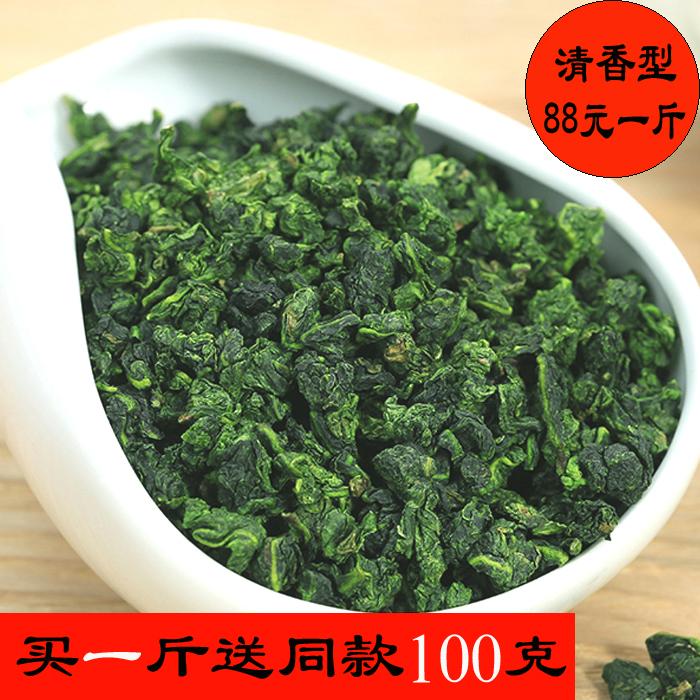 正宗安溪铁观音清香型特级 2017秋茶散装500g 新茶乌龙茶叶