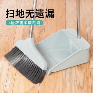 扫把簸箕套装笤帚软毛单个畚斗组合加厚防风塑料垃圾铲撮斗带刮齿