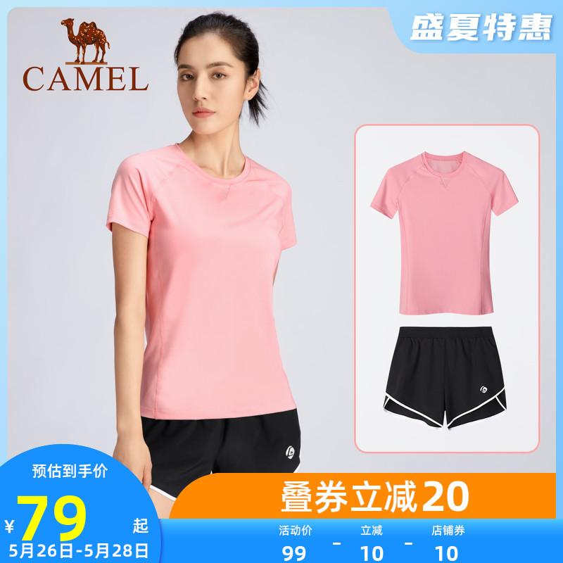 骆驼跑步运动套装女夏季晨跑T恤及臀短裤 两件套瑜伽服健身套装女
