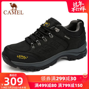 Camel outdoor hiking shoes for men 2019 winter hiking shoes non-slip wear-resistant cushioning mountain climbing casual sports shoes