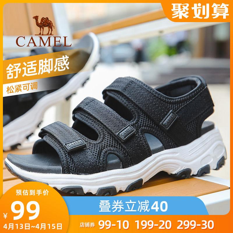 骆驼户外沙滩鞋男士防滑软底轻便携徒步女士运动厚底凉鞋涉水鞋潮