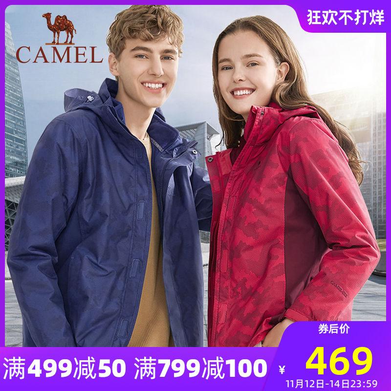 骆驼冲锋衣男女装两件套三合一可拆卸防风加绒户外服装外套登山服