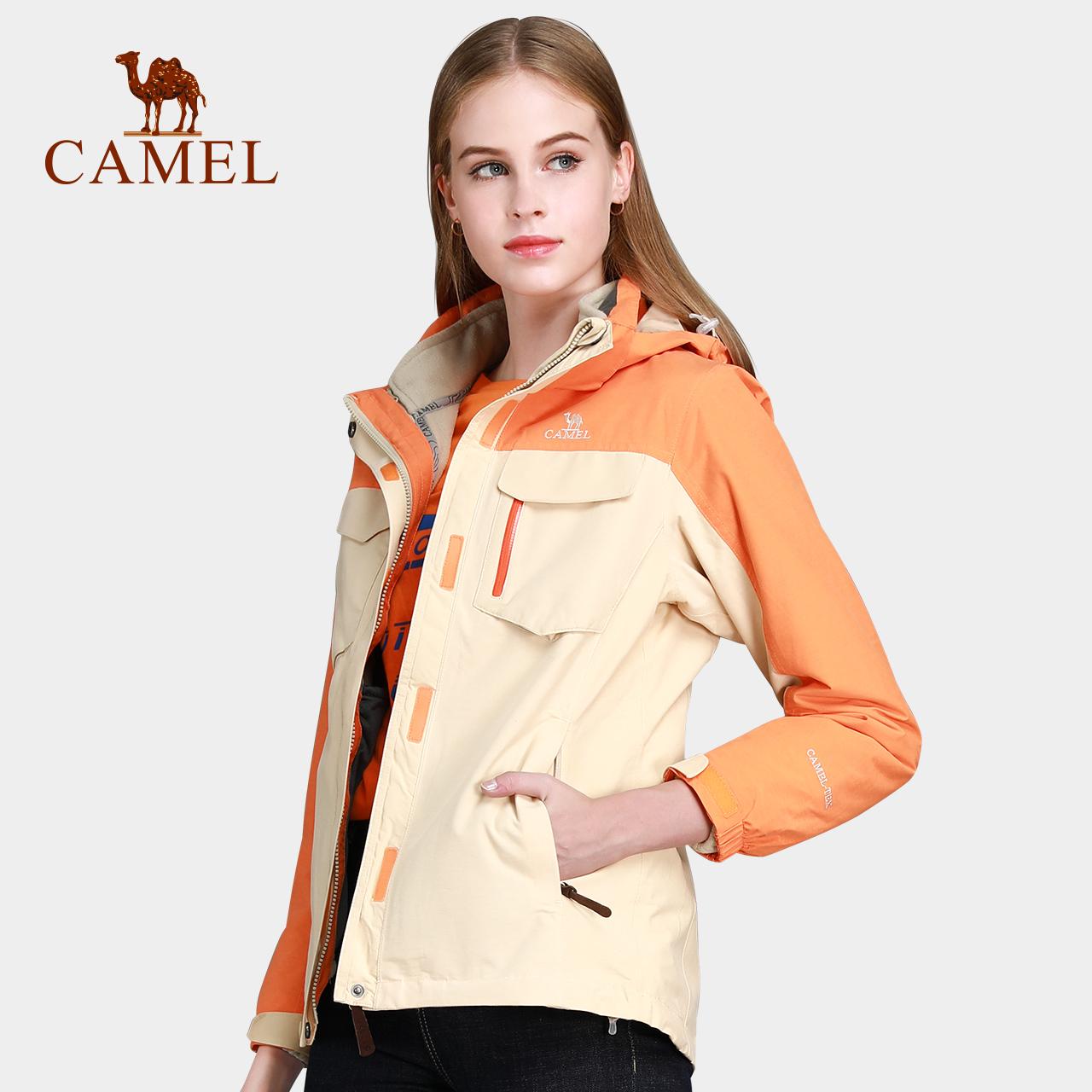骆驼户外三合一冲锋衣可拆卸防水防风加绒加厚保暖男女情侣登山服