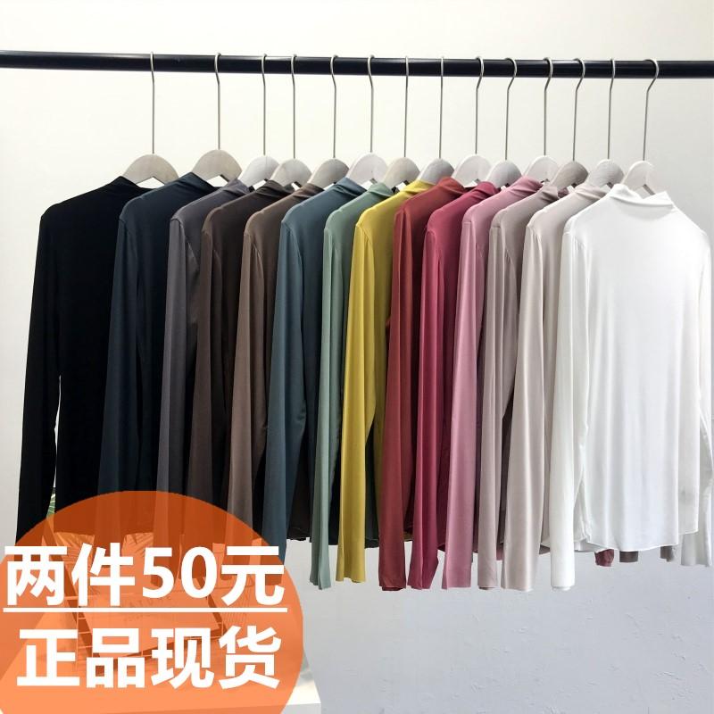 yuanxi元熙2019秋薄款莫代尔半高领内搭长袖T恤女修身显瘦打底衫