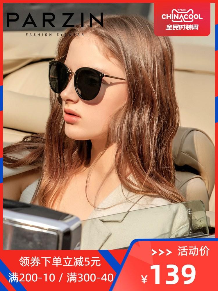 帕森太阳镜女 轻盈复古炫彩膜潮司机墨镜驾驶镜偏光眼镜 新品9868